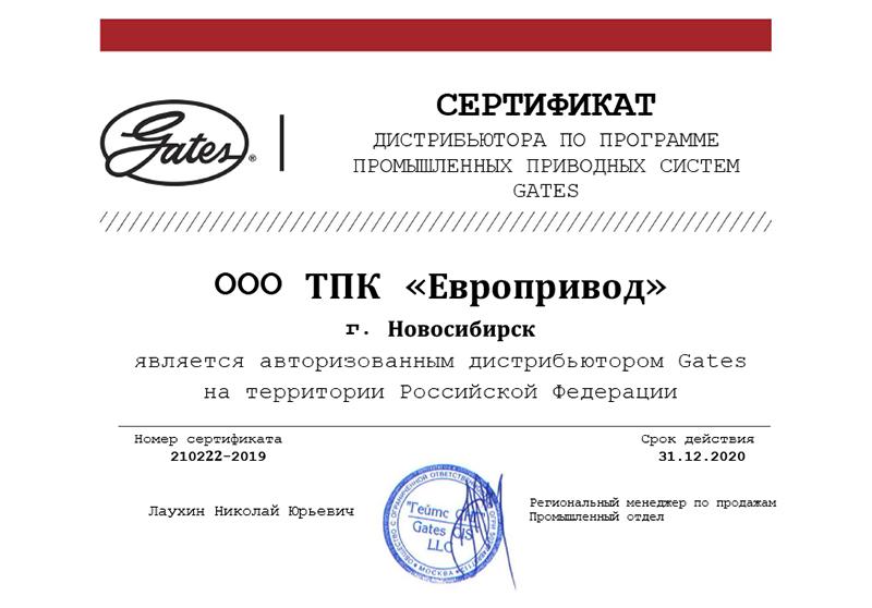 2019.25.01. OFFICIAL DISTRIBUTOR Evroprivod (PT)
